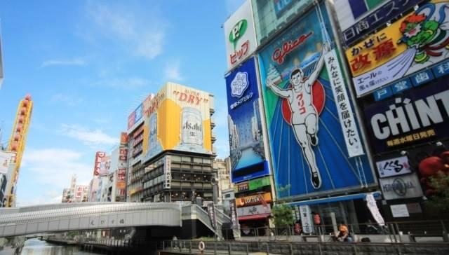 関西地方の観光イメージ画像「大阪グリコ」