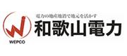 和歌山電力のロゴ画像
