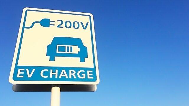 電気自動車の充電ターミナル